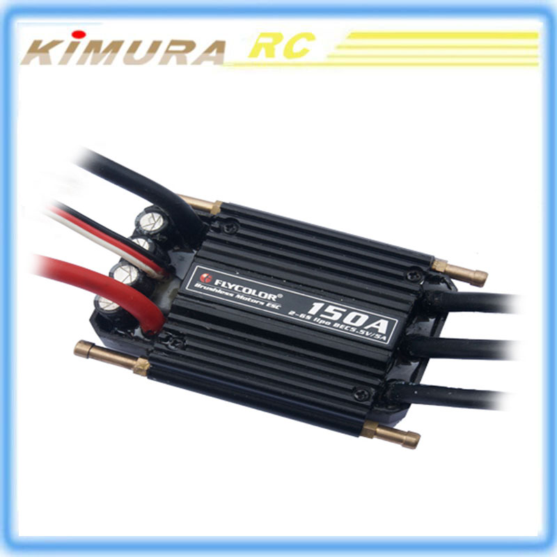 RC Flycolor 150A Brushless waterproof alu alloy Electronic Speed Control ESC with 5.5V/5A BEC For RC boat aircraft