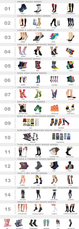 DS-II-1482 military sock military worsted socks surplus socks