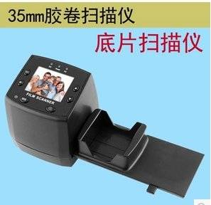 "New 135 film Scanner 35mm Filmscan 5MP Digital Film Negative Photo/Converter USB LCD Slide 2.4"" TFT"