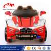 Cars for kids to drive kids rechargeable battery cars/cheap electric cars for kids/remote control cars for kids