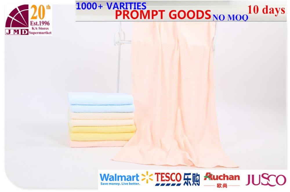 5014087865 Walmart . Com