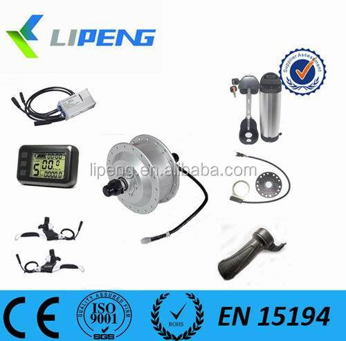 2015 bicycle accessories 36V250w electric conversion kit bike