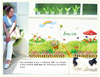 AY9072 Dream Pastoral the grass and mushroom DIY home decorative removable waterproof wall sticker
