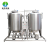 Automatic food sanitary stainless steel semi automatic CIP washing machine