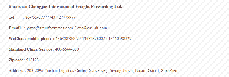 Express/air shipping cosmetics from China to  Pakistan  liquid/powder products acceptable