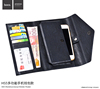Original HOCO PU Leather Wallet Case for iPhone 6plus Samsung S7 HTC Huawei Xiaomi Universal Wallet with Card Slot MT-5734