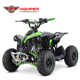 New 70cc 110cc 4 stroke gas power mini ATV quad bike for Kids