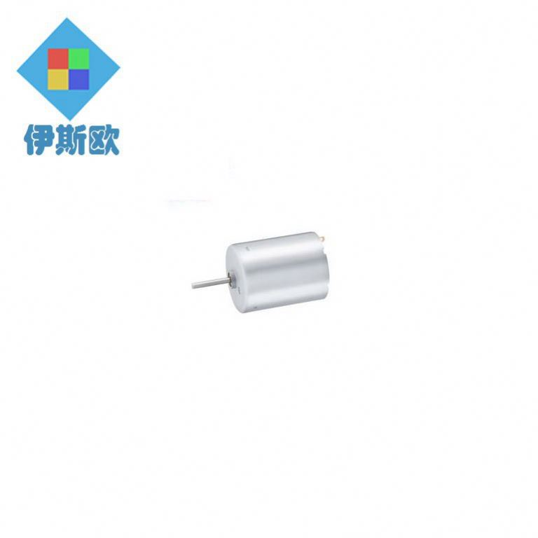 High Rpm 12V Dc Motor For Pump And RC Model Dc Electric 28V Brushless Motor Company