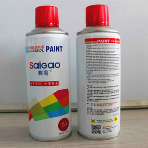 SaiGao China aerosol type cheap wholesale rose gold spray paint