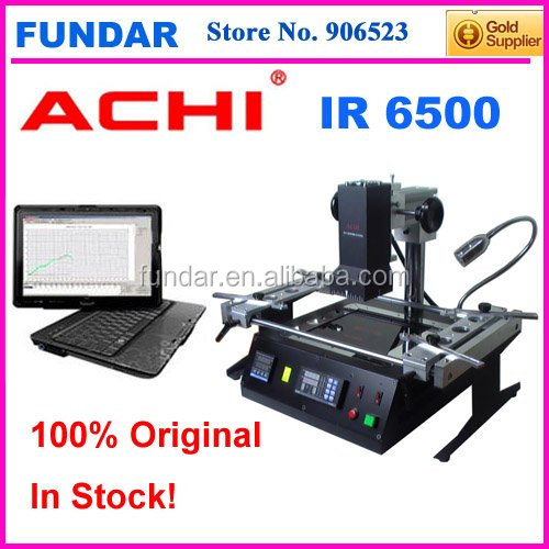 free shipping ACHI IR6500 PCB motherboard repair machine