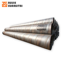 Outer Diameter 273mm*8mm*11.8m standard size spiral welding steel pipes, big size carbon steel line pipes