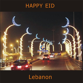 Top Happy Eid Al-Fitr Decorations - Happy-Eid-LED-STREET-MOTIF-LIGHT-IN  Pic_703312 .jpg