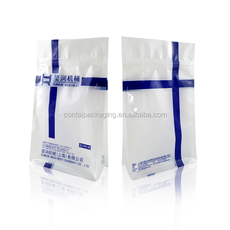 Side Gusset Plastic Bag For Coffee Powder Packaging