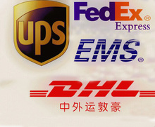 Looking for 2016 High efficient agents to send package Cargo courier/shipments transit from Zhuji/Jinhua to Oman