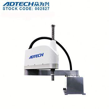 Adtech Multi Axis For Choosing 4 In 1 Dispenser 3 Axis Gantry Robot - Buy 3  Axis Gantry Robot,4 In 1 Robot,3 Axis Dispenser Robot Product on