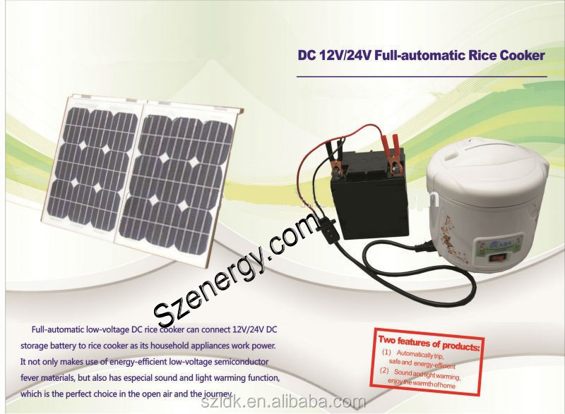 3L/4L/5L 12V dc rice cookers portable solar dc rice cooker