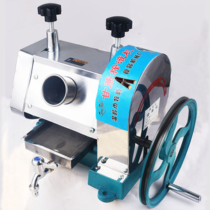 new products innovative product safety sugar cane mill for sale household