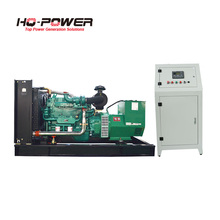 180kw wartsila power plant inverter generator head