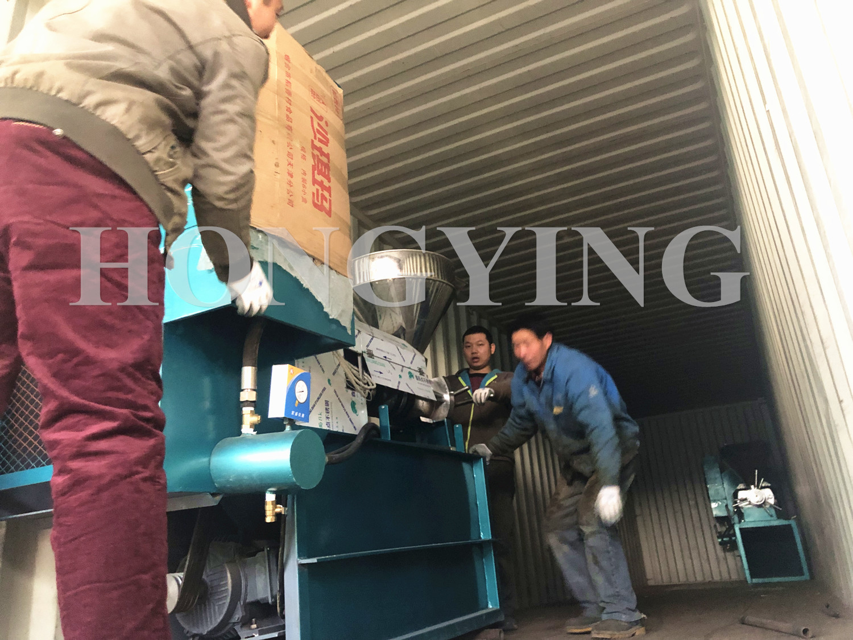 Sekrup tekan minyak inti sawit mesin/peralatan proses kilang minyak sawit