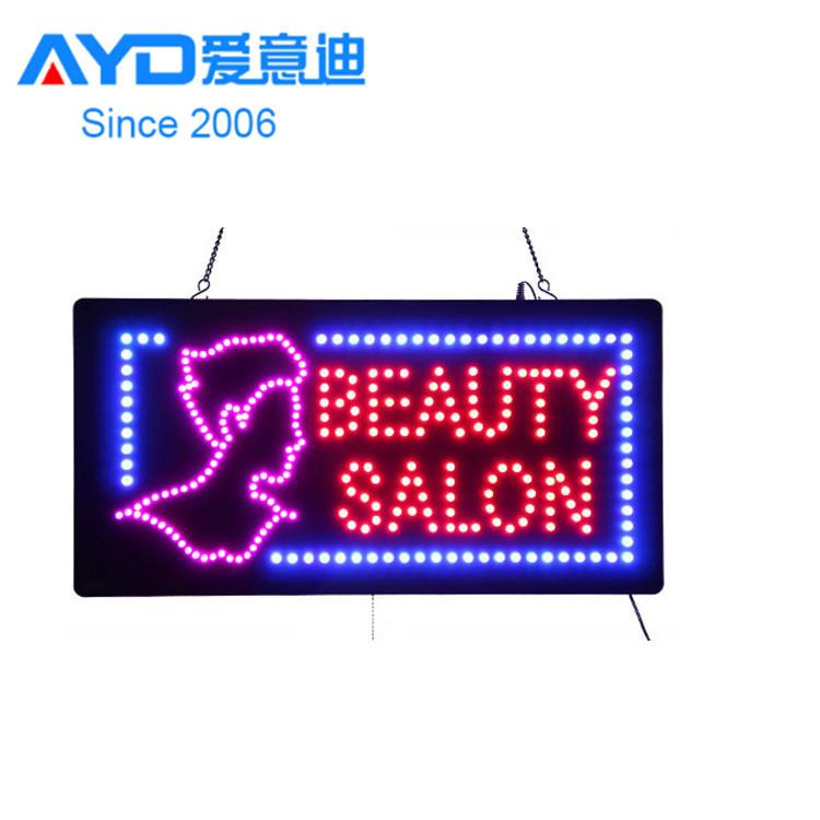 оптовый магазин для салонов красоты