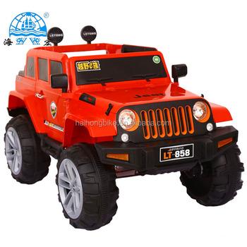 Hot Kids Electric Car 12v Cars For Children Mini Vehicles