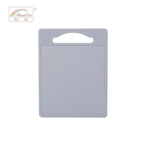 Mini plastic chopping block kitchen cutting board HD-2209