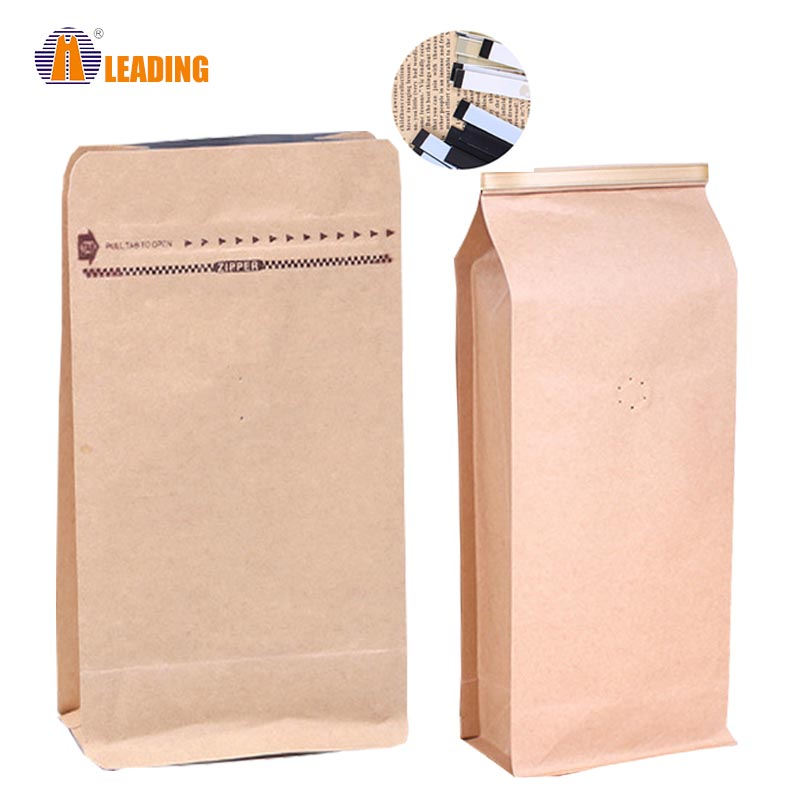 50G Packaging Free Sample Flat Bottom Tin Tie Kraft Paper Coffee Bag