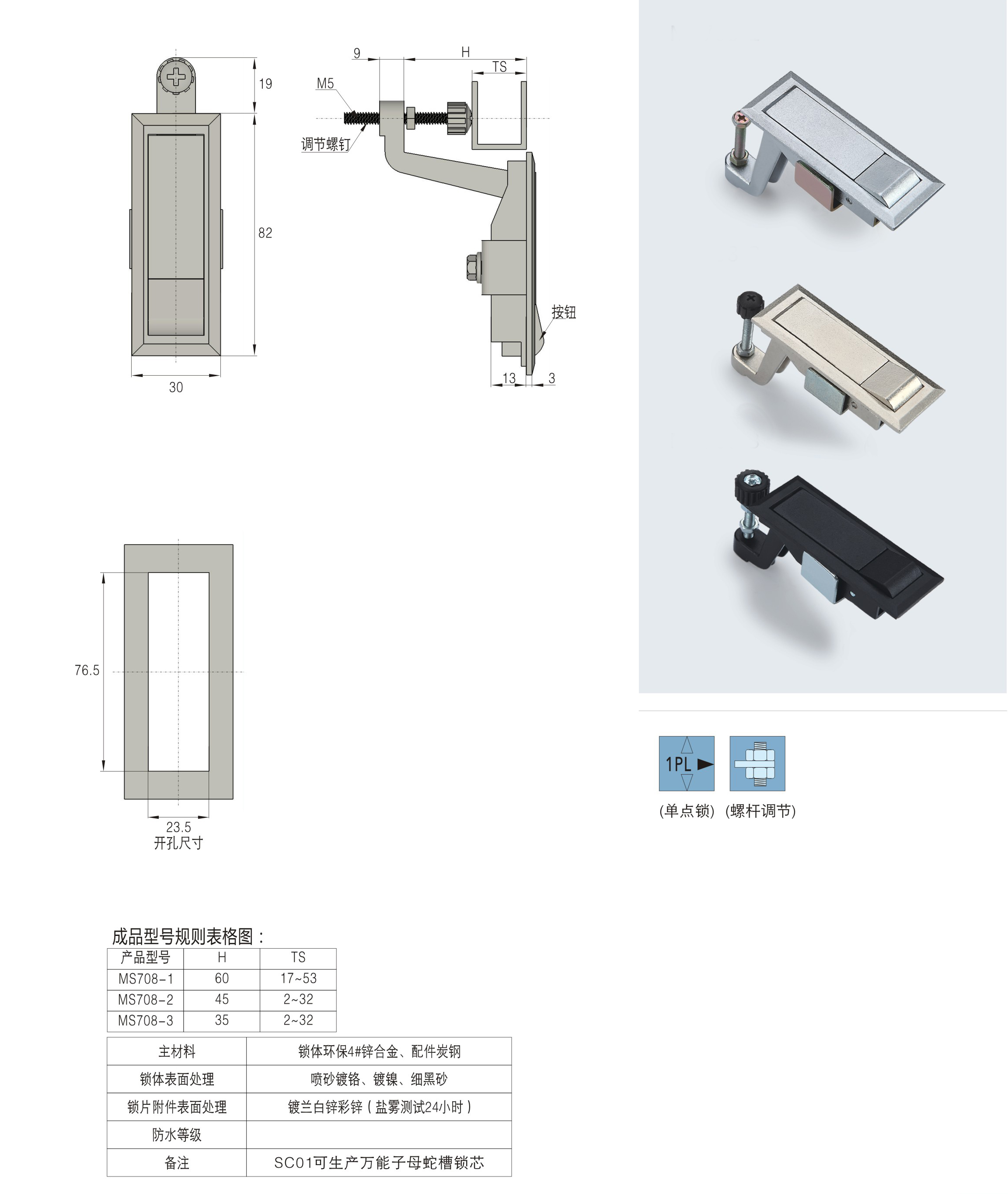 YH6103 Tuas Digerakkan Kompresi Latch Kunci Panel
