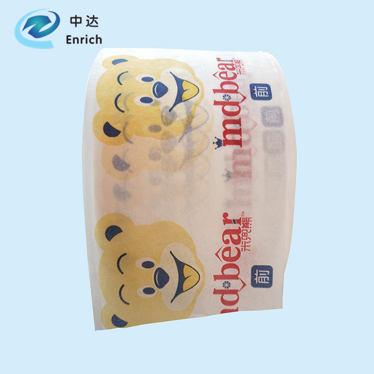 Customized 18 gsm Carta Velina Materie prime per Diaper Fare