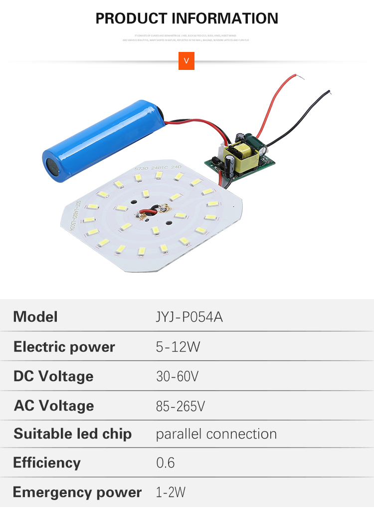 HIgh quality smd DC AC 5watt 7watt 10watt 12watt led driver