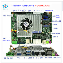 Tablet pc motherboard  with Intel I5 2430M CPU 2.4GHz PCM3-QM77B