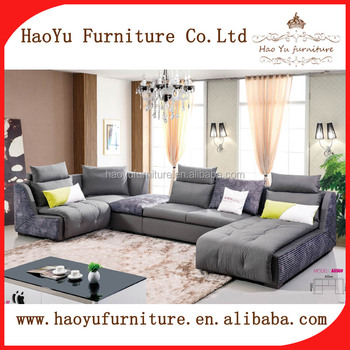 A550 2016 latest sofa design living room sofa couch living for Latest living room designs 2016