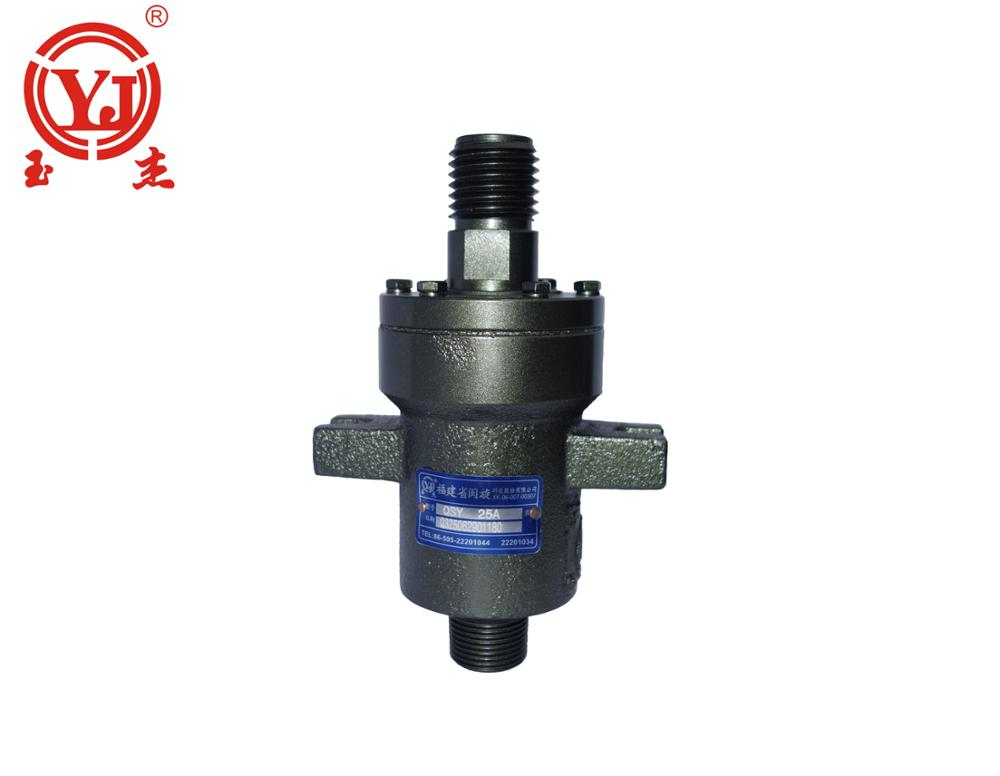 Major in printing and dyeing industry TM308 steam rotary joint
