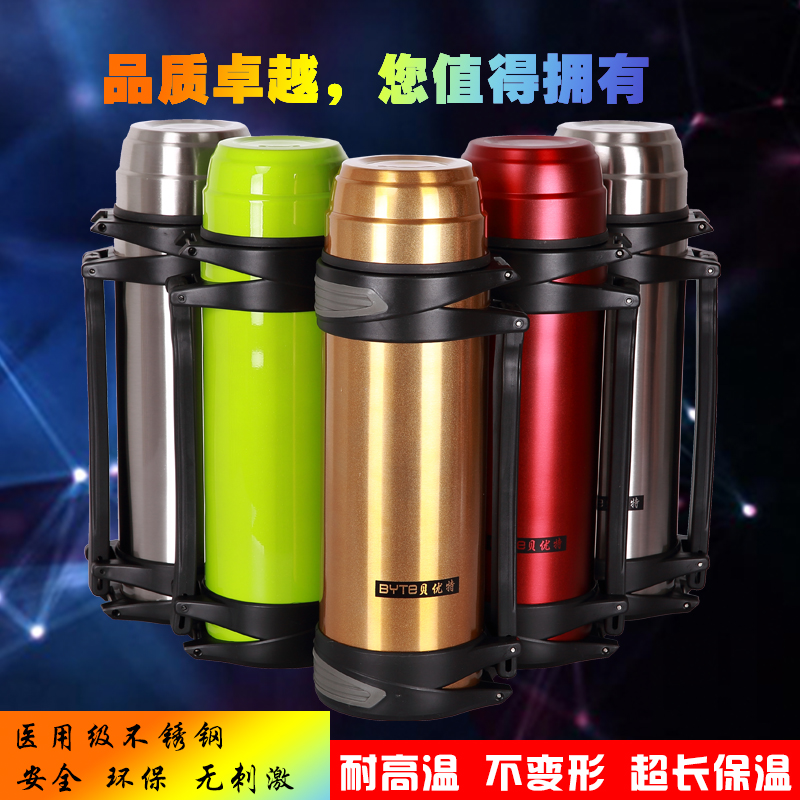 3l large capacity stainless steel vacuum pot outdoor travel pot 2 liter wide mouth thermos. Black Bedroom Furniture Sets. Home Design Ideas