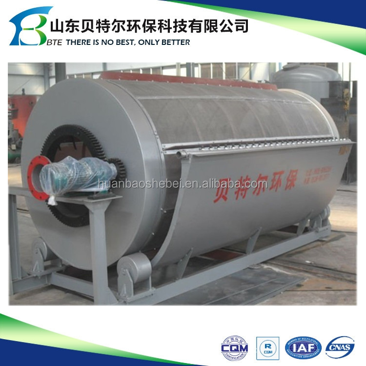Manufacturer drum/micro/small filter for Aquatic products processing wastewater/sewage treatment