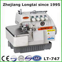 industrial sewing machine 4 thread high speed overlock LT-747 sewing machine