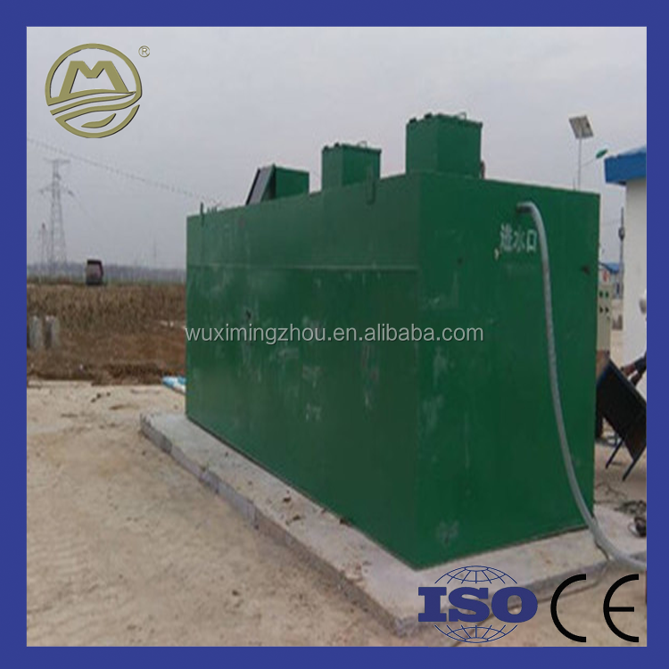 Underground Wastewater/Sewage Treatment Equipment Used For Municipal Waste Water Treatment