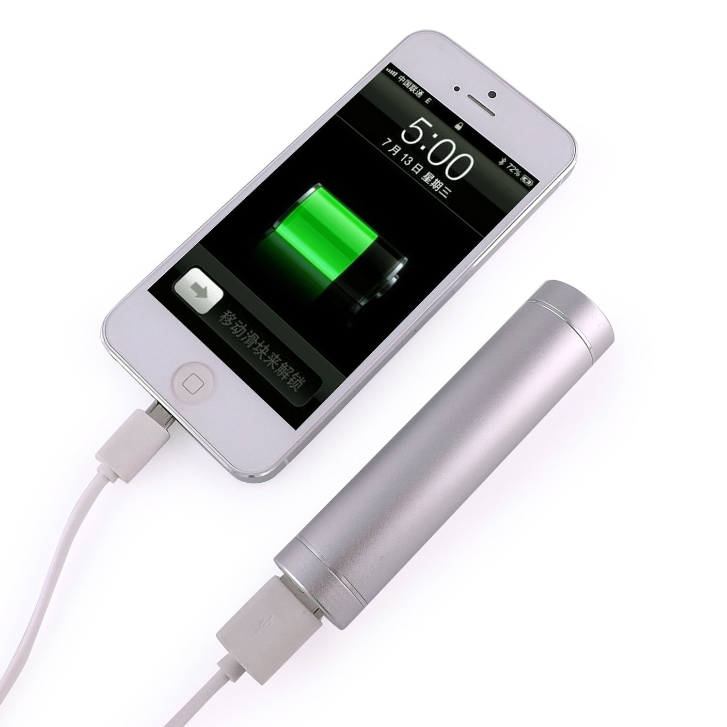 Mini 2600mAh Ultra-Compact Portable Lipstick-Sized External Battery Backup Charger Power Bank Charger for iPhone 5 (Apple adapters not included) 4S 4 3GS, iPod, Samsung Galaxy Note, Galexy S4, Galaxy S3, Galaxy S2, Galaxy Nexus, HTC One X, One S, Sensation G14, ThunderBolt, Nokia N9 Lumia 920 900,