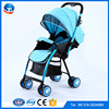 BB Christmas gift out going vehicle kids carrier 4 wheel Aluminum alloy baby stroller