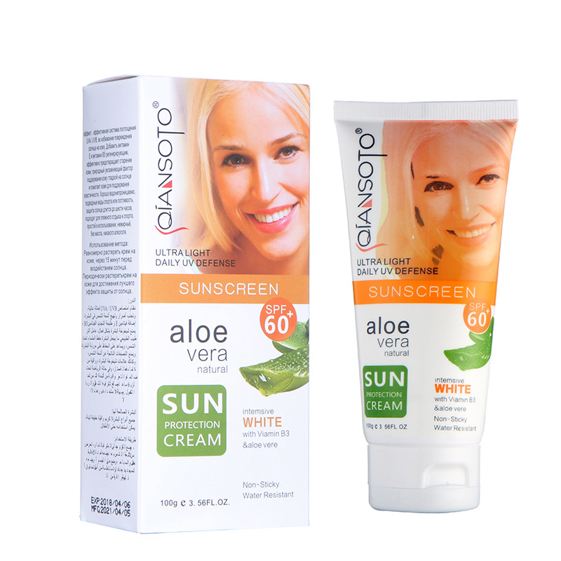 <strong>sunscreen</strong> anti-uv isolation outdoor whitening <strong>sunscreen</strong> cream