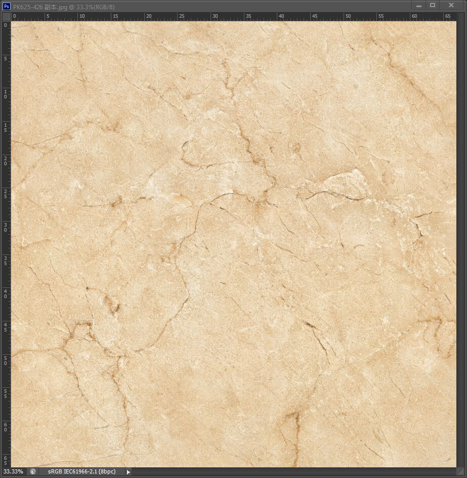 White horse ceramic tiles price white horse ceramic tiles price white horse ceramic tiles price white horse ceramic tiles price suppliers and manufacturers at alibaba dailygadgetfo Image collections