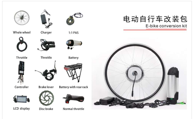 48v 750w bafang BBS02 center crank mid drive ebike bicycle kit with 10ah battery