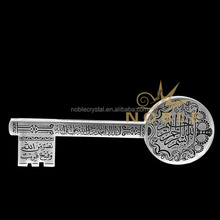 Noble Crystal Key Islamic Gifts as Wedding Favor