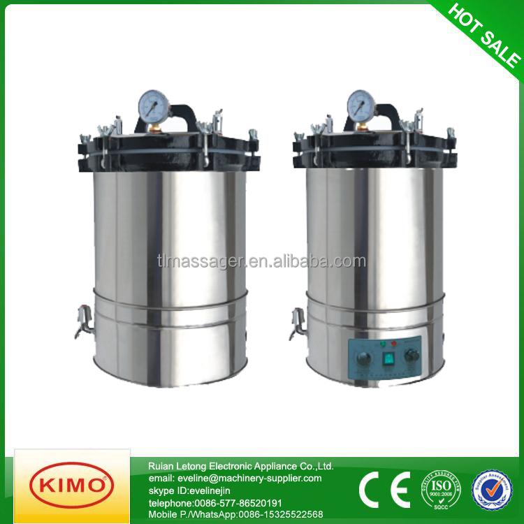 milk pasteurization machine