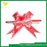Gift packing pom pom pull bows