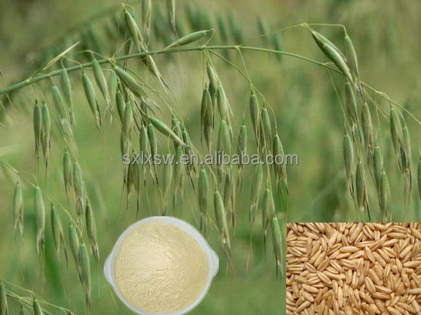 2015 high quality natural advanced oats extract anti wrinkle cream lotion