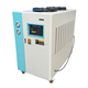 Professional Manufacture Newest Technology 5 hp small glycol ammonia absorption water chiller 300 controller price
