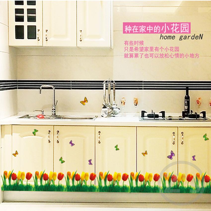 Flowers-tulips-parks-wall-border-sticker-home-decor-diy ...