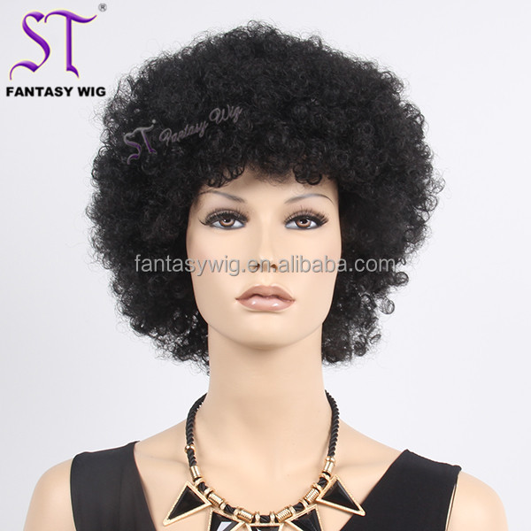 "2017 13"" 1B color short afro wave flame resistant synthetic wig hot sale style afro wigs for black women men"