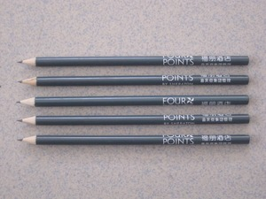 2016 new product factory price drawing professional pencils
